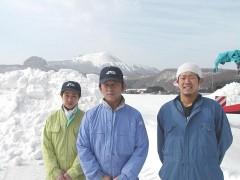 (有)近江牧場