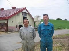沼田町就農支援実習農場